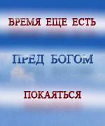 Христианский сайт Наша Вифания: Евангельские проповеди, свидетельства, статьи, фильмы, mp3 псалмы, Свидетельство христиан, о христианах, христианство, статьи, лучшие бесплатные фильмы, фильмы, новые фильмы, скачать фильмы, фильмы бесплатно, фильмы онлайн, видео фильмы, русские фильмы, статьи о Христе, фильмы без смс, фильмы он лайн, просмотр онлайн фильмов, просмотр фильмов, смотреть фильмы, российские фильмы, скачать бесплатно фильм, фильмы online, в интернете, программы, фильм, софт, книги, форум, сайты, каталог сайтов, новости, поиск сайтов, лучшие видео кино бесплатно, ссылки бесплатные, каталог для сайтов, новые скрипты, скачать архив, рейтинг сайтов, интернет поиск