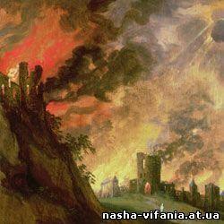 Содом и Гоморра Библейская история